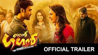 Njan Gagan - Trailer Featuring Bellamkonda Sreenivas , Rakul Preet Singh , Khader Hassan
