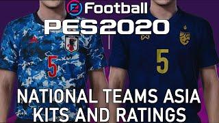 PES 2020 - Asia national teams kits and ratings