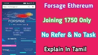 Forsage Ethereum plan in tamil || Forsage full business Plan In Tamil|| Forsage plan tamil