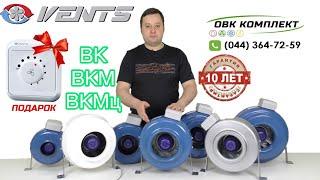 видео Преимущества канальных вентиляторов