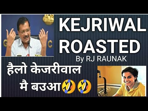 FUN KI BAAT , KEJRIWAL SPECIAL INTERVIEW