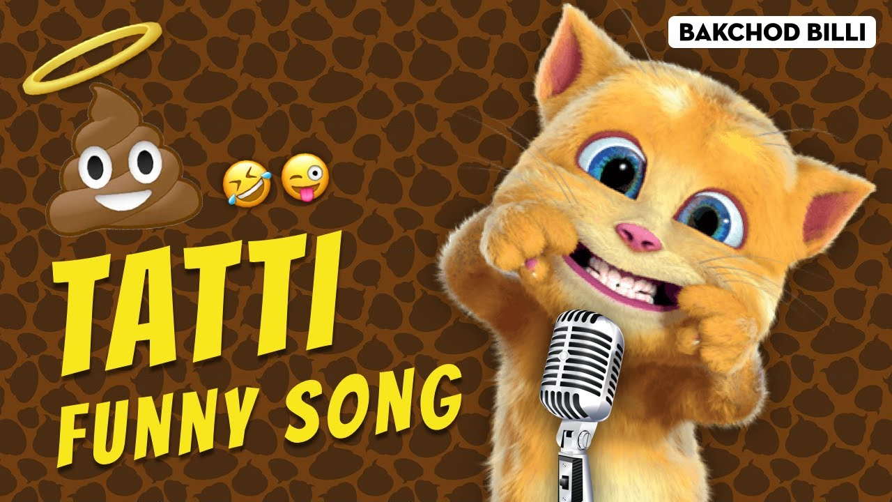 टट्टी मेरी प्यारी टट्टी // Tatti Meri Pyari Tatti | Funny Hindi Song |  Talking Tom Version