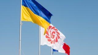 День Поля Лімагрейн Україна