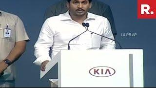 WATCH: Andra Pradesh CM YS Jaganmohan Reddy's Speech At Inauguration Of Kia Plant