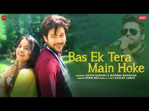 Bas Ek Tera Main Hoke Stebin Bin Songs Download PK Free Mp3