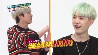 151216 Weekly Idol ep229 BTS방탄소년단 Random Play Dance Part 1