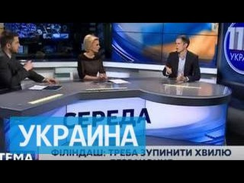 украинский сайт знакомств кохаймось