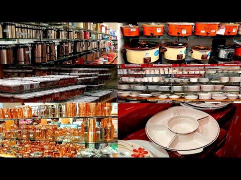 Singapore Famous Shop Mustafa Centre 24 Hours Open 🛍Kitchen Accessories தமிழ் Household AtoZ Things