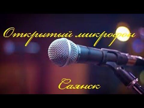 """ОМ Саянск (18.04.2020) EVENT(событие) 201 и """"Всемирные военные игры""""."""