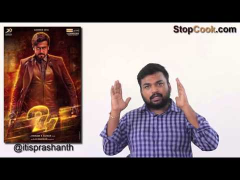 24 review by prashanth