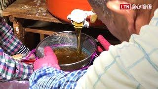 喝過蜂蜜,看過採收蜂蜜嗎? 養蜂達人葉昌宏秀給你看