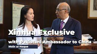GLOBALink|Pakistani Ambassador proud of 70-year journey of China-Pakistan relationship