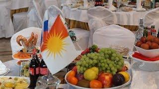 Езидский Новый год Ярославль 2018  Праздник Чаршама Сарсале Езидская песня