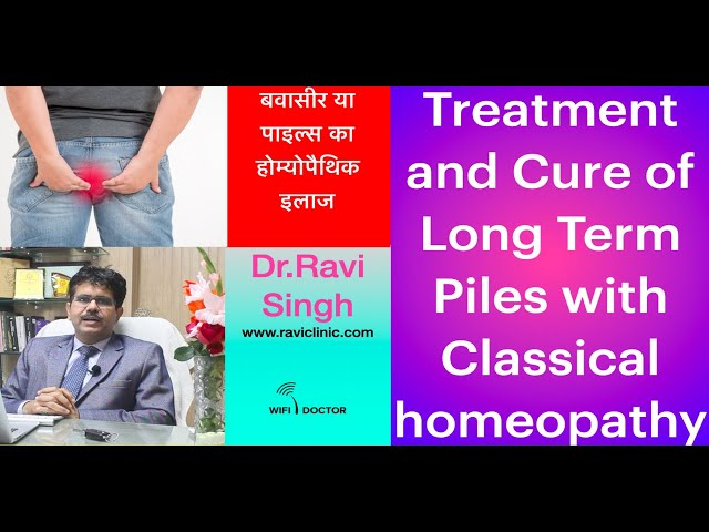 Treatment and Cure of Long Term Piles with Classical homeopathy Dr Ravi Singh