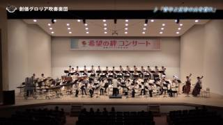 SOKAグローバルアクション・東北「心の福光(ふっこう)プロジェクト」...