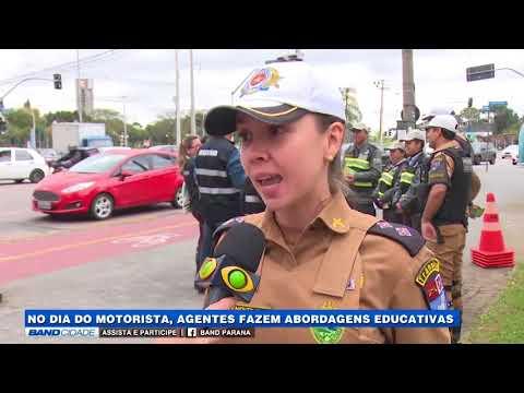 (25/07/2018) Assista ao Band Cidade 2ª edição desta quarta-feira | TV BAND