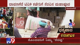 TV9 Flood Relief Campaign: People Of Davangere Lends Their Helping Hand To Flood Victims