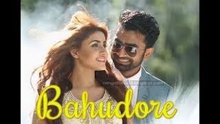 BAHUDORE SONG BY IMRAN || NEW BANGLA MUSIC VIDEO 2017 || PRESENT AMR MULTIMIDEA WITH AJ LAMI