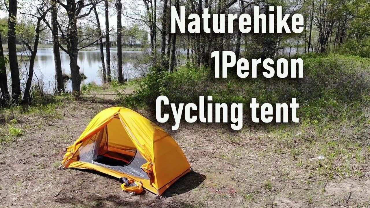 Naturehike 1 person cycling tent одноместная ультралегкая палатка с Алиэкспресс для велопоходов