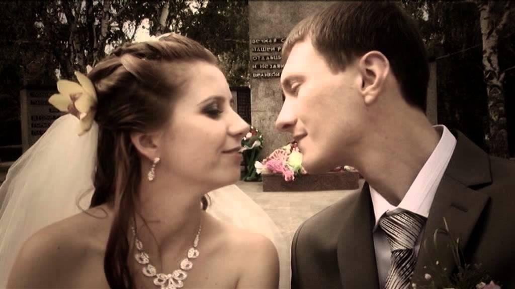 Свадебные истории знакомства
