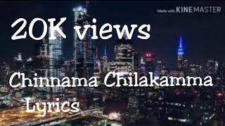 Chinnamma Chilakamma song with Lyrics from Sakkarakatti movie AR Rahman song