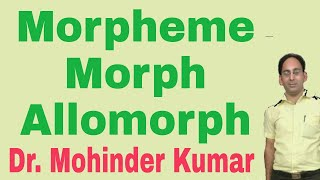 Difference Among Morpheme, Morph and Allomorph l Morphine l Morph l Allomorph l ctms family l