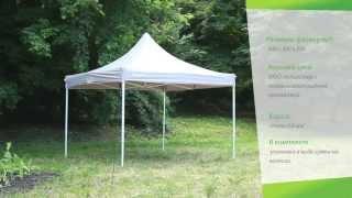 Тент ТМ Кемпинг Quick Camp 3×3(Тент Quick Camp 3×3 рассчитан на шесть-восемь человек. Стальной каркас тента и материал из полиэстера со специаль..., 2013-05-29T13:52:56.000Z)