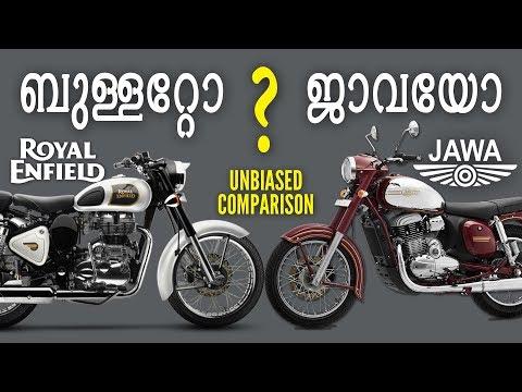 ജാവയോ ബുള്ളറ്റോ ഏത് വാങ്ങണം || COMPARISON || JAWA VS BULLET Malayalam Review
