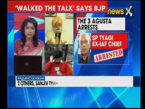 AgustaWestland Scam: All three arrested to be produced in court today