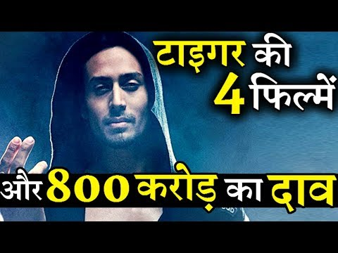 800 Crore Rupees Claim on Tiger Shroff's Upcoming 4 Films