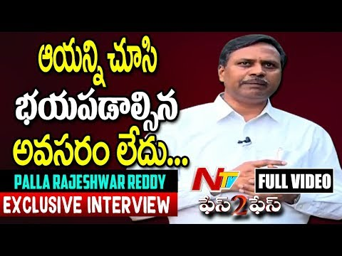 TRS MLC Palla Rajeshwar Reddy Exclusive Interview || Face to Face || NTV
