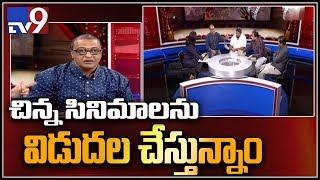 Ashok Vallabhaneni on small cinema not getting theatres - TV9 thumbnail