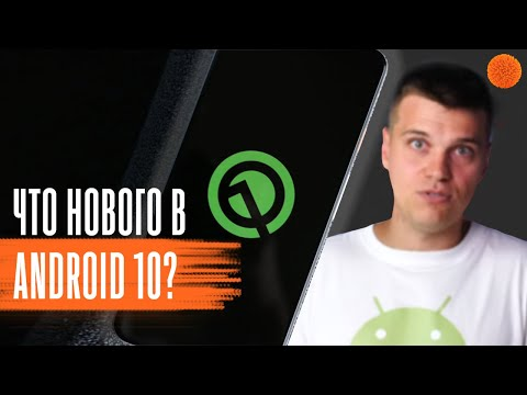 Android 10: ТОП ФИШЕК по мнению Andro news