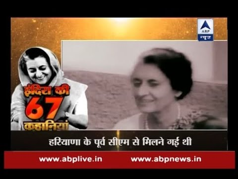 Indira Gandhi Special: Here are 67 striking stories of former Indian Prime Minister