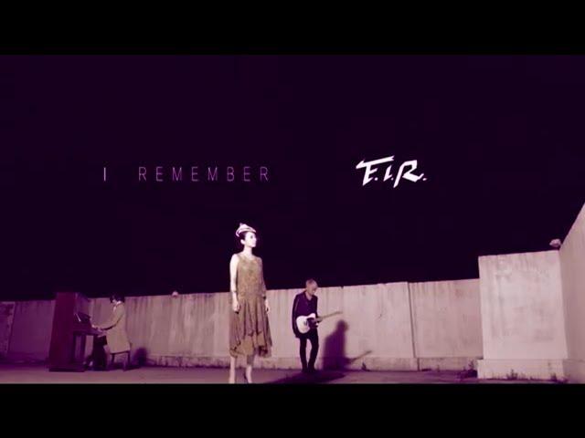 飛兒樂團 F.I.R. - I remember (official 高畫質HD官方完整版MV)