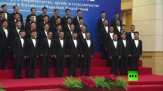 بوتين وشي جين في حفلة موسيقية في بكين