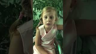 Маленький фонарщик, читает Даша 5 лет