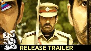 Touch Chesi Chudu Release Trailer | Ravi Teja | Raashi Khanna | #TouchChesiChudu | Telugu FilmNagar