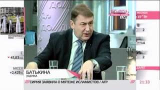 Минск отпустил курс рубля