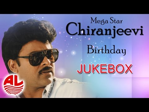 Mega Star Chiranjeevi Super Hit Songs || Birthday Special || Jukebox ||