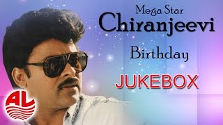 Mega Star Chiranjeevi Super Hit Songs  Birthday Special  Jukebox