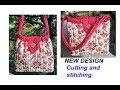10 मिनट cutting stitching of handmade handbag with zipper /shopping bag /travel bag