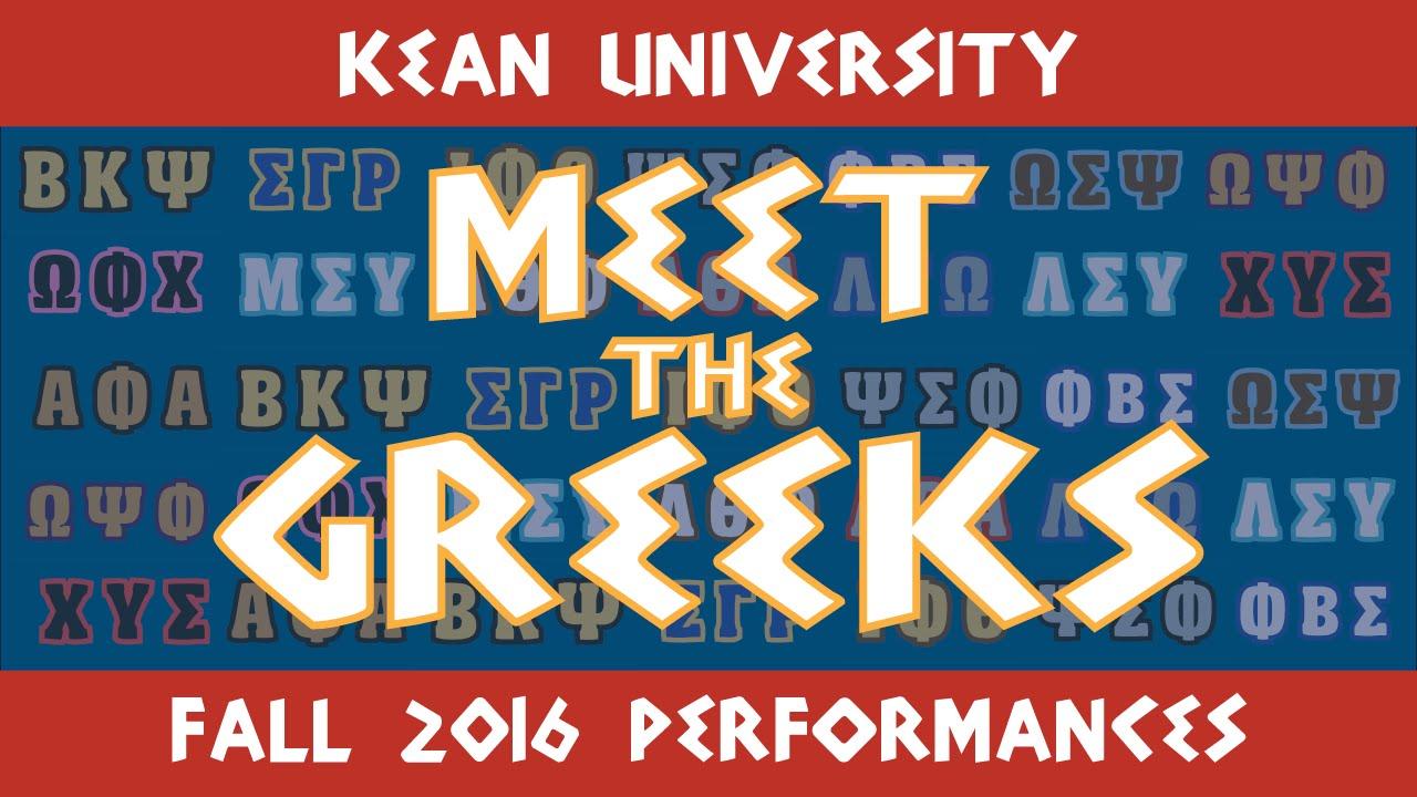 kean meet the greeks cmich