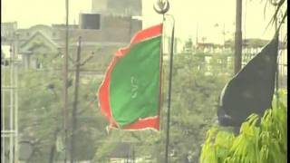 Ho Najre Karam Baba [Full Song] Taj Wale Ki Shaadi