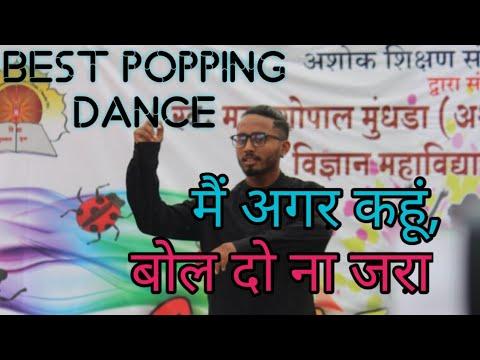 Main Agar Kahu-Bol Dona Jara Dance By Tejas Imle