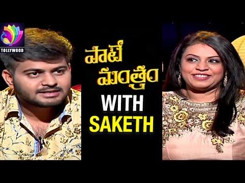 Paate Mantram With Saketh | Madhu | Episode 28 | Celebrity Interviews | Tollywood TV Telugu