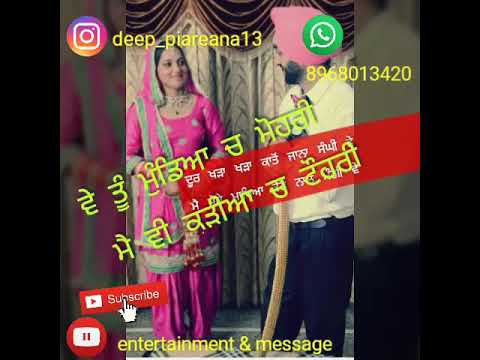 selfie | gurshabad | golak bank bugni te batua | latest punjabi videos status2018