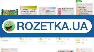 Препараты для улучшения обмена веществ купить недорого в интернет-магазине Rozetka.com.ua