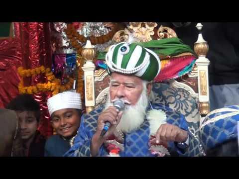 Sajada Naseeni ka ailan Sultan Bahwal Ayubi
