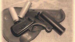 Зроблено в СРСР. Сигнальний пістолет СП-81